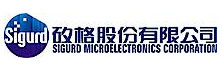 Sigurd Microelectronics